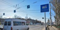 Знак фото-видео контроль на одном из дорог Бишкека. Архивное фото