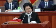 Кыргызстандын финансы министри Бактыгүл Жээнбаева. Архив