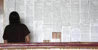 Вывешены списки абитуриентов. Архивное фото