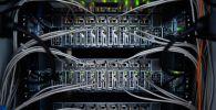 Центр обработки данных. Архивное фото