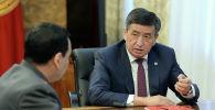 Президент Сооронбай Жээнбеков бүгүн, 1-февралда, өлкөнүн ички иштер министри Кашкар Жунушалиевди кабыл алды