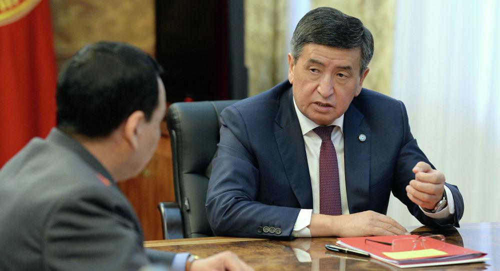 Порно с министром кыргызстана