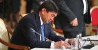 Премьер-министр Кыргызской Республики Мухаммедкалый Абылгазиев в ходе очередного заседания Евразийского межправительственного совета