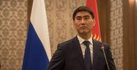 Министр иностранных дел КР Чингиз Айдарбеков на встрече с главой МИД России Сергеем Лавровым