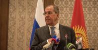 Министр иностранных дел РФ Сергей Лавров во время пресс-конференции журналистам в Бишкеке
