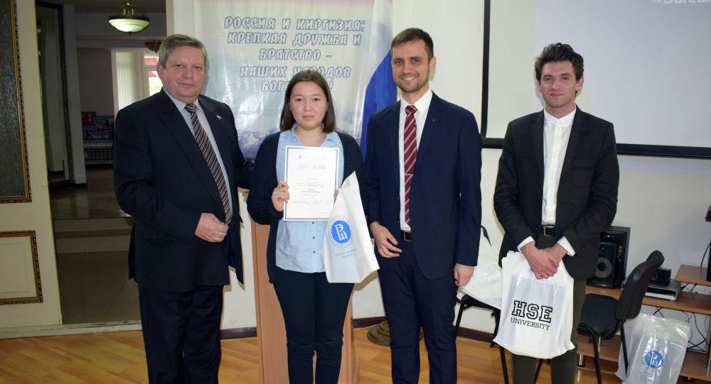 Кыргызстанские школьники победили в Международной олимпиаде Высшей школы экономики