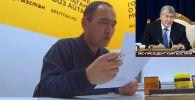 Sputnik Кыргызстан предложил графологу Арсланбеку Камчыбекову проанализировать почерк известных политиков. Первым стал экс-президент Алмазбек Атамбаев.