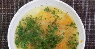 Суп. Архивное фото