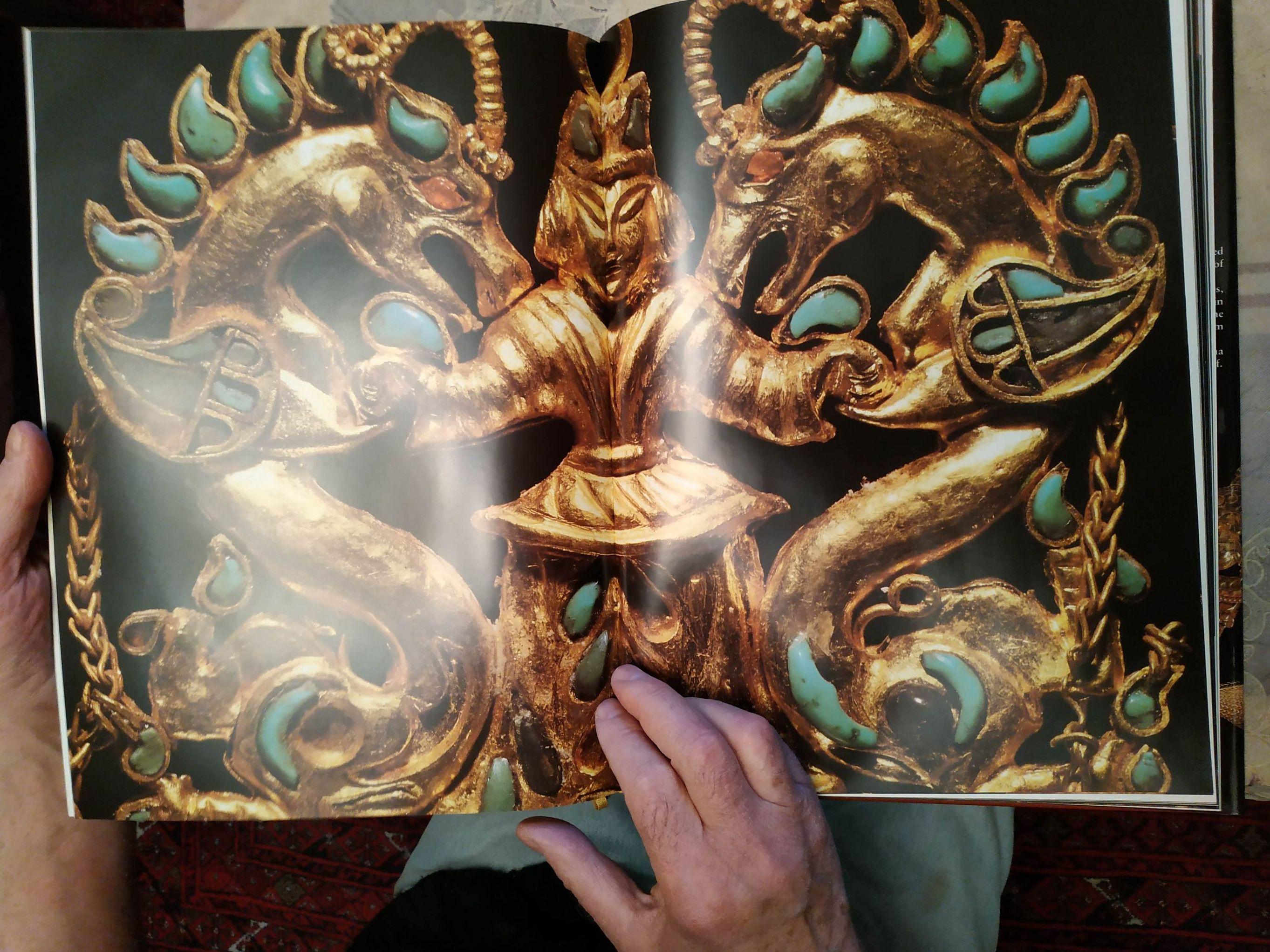 Книга о золоте Бактрии