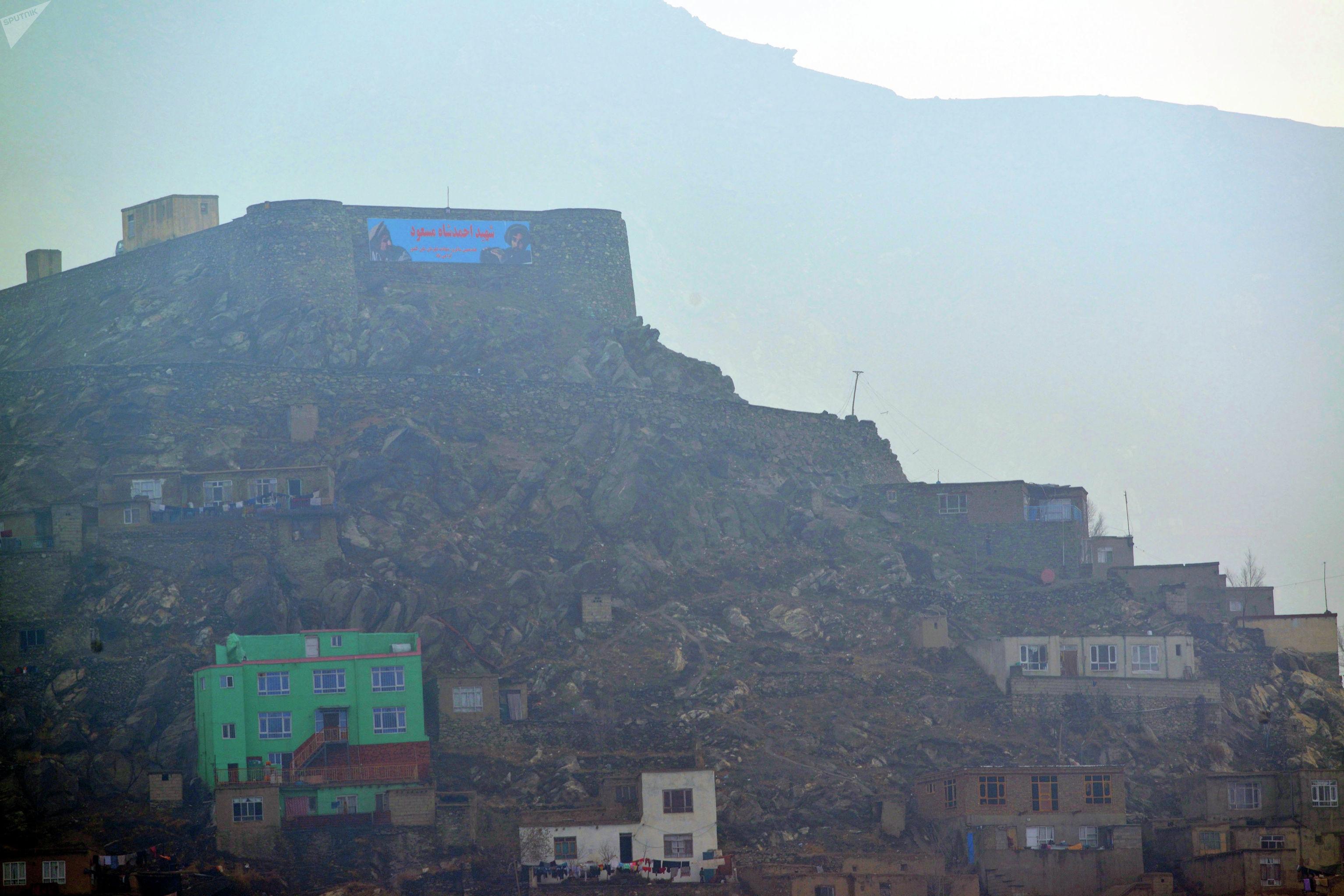Вид на утренний Кабул.