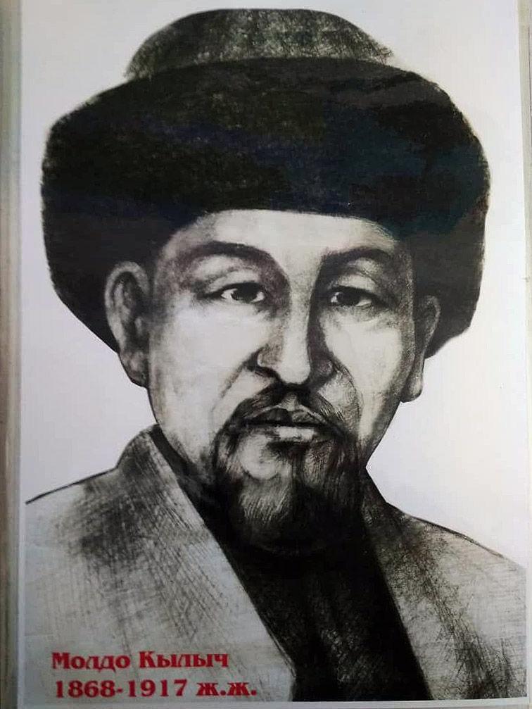 Кыргызский поэт импровизатор, акын-письменник Молдо Кылыч Шамыкан (Шамыркан) уулу