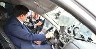 Премьер-министр Кыргызской Республики Мухаммедкалый Абылгазиев посетил Центр мониторинга Главного управления по обеспечению безопасности дорожного движения Министерства внутренних дел Кыргызской Республики.