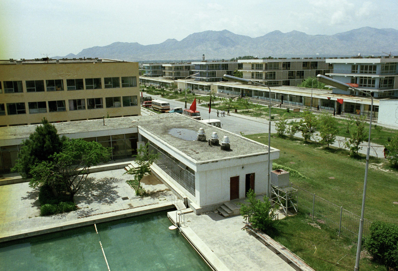 Здание Политехнического института. Демократическая республика Афганистан.