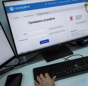 Мужчина проверяет выписан ли штраф за нарушение ПДД в рамках проекта Безопасный город на сайте государственных услуг.