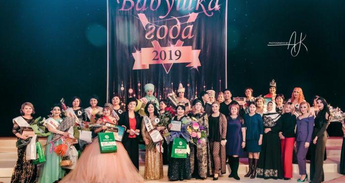 Накануне в столице прошел национальный конкурс красоты Бабушка года
