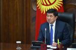 Премьер-министр Мухаммедкалый Абылгазиев мамлекеттик сатып алуулар тутумун реформалоо маселеси боюнча кеңешме өткөрдү