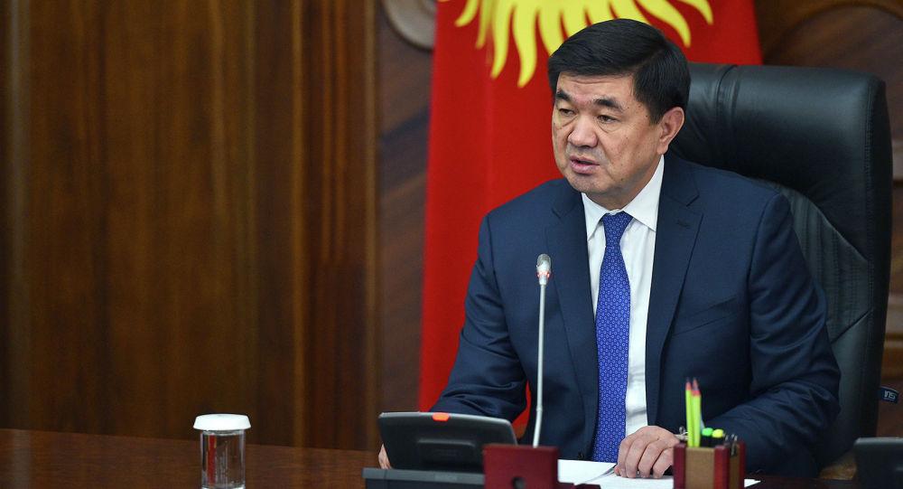 Премьер-министр Кыргызской Республики Мухаммедкалый Абылгазиев провел совещание по вопросу реформирования системы государственных закупок