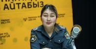 Токмок ШИИББ өспүрүмдөр менен иштөө инспекциясынын ага тескөөчүсү Гүлзат Асаналиева