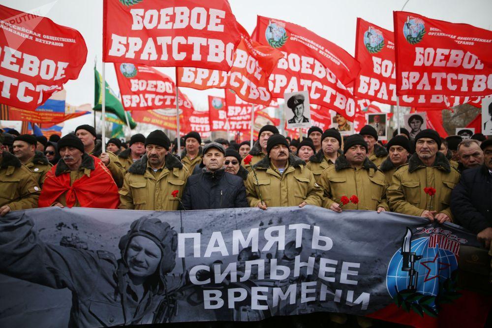 Мероприятия в Москве к 30-летию вывода советских войск из Афганистана