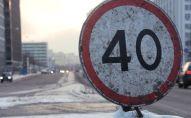 Дорожный знак Ограничение скорости. Архивное фото