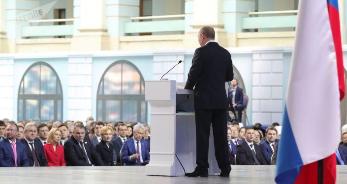 20 февраля 2019. Президент РФ Владимир Путин выступает с ежегодным посланием Федеральному Собранию.