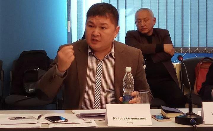 Юрист Кайрат Осмоналиев