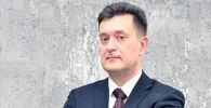 Директор Центра стратегической конъюнктуры Иван Коновалов. Архивное фото