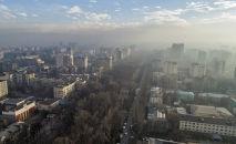 Бишкек шаарындагы түтүн. Архивдик сүрөт