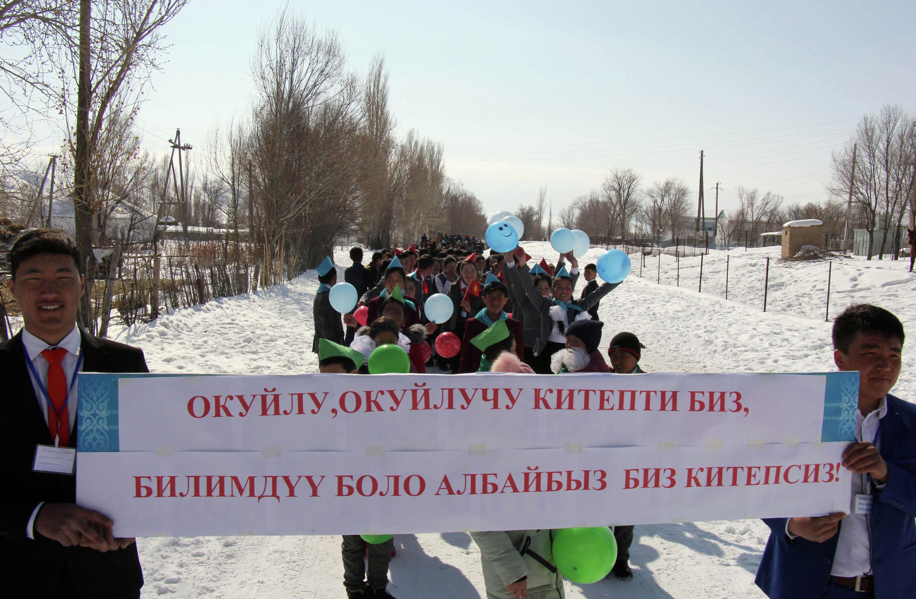 Жители села Ак-Талаа Нарынской области