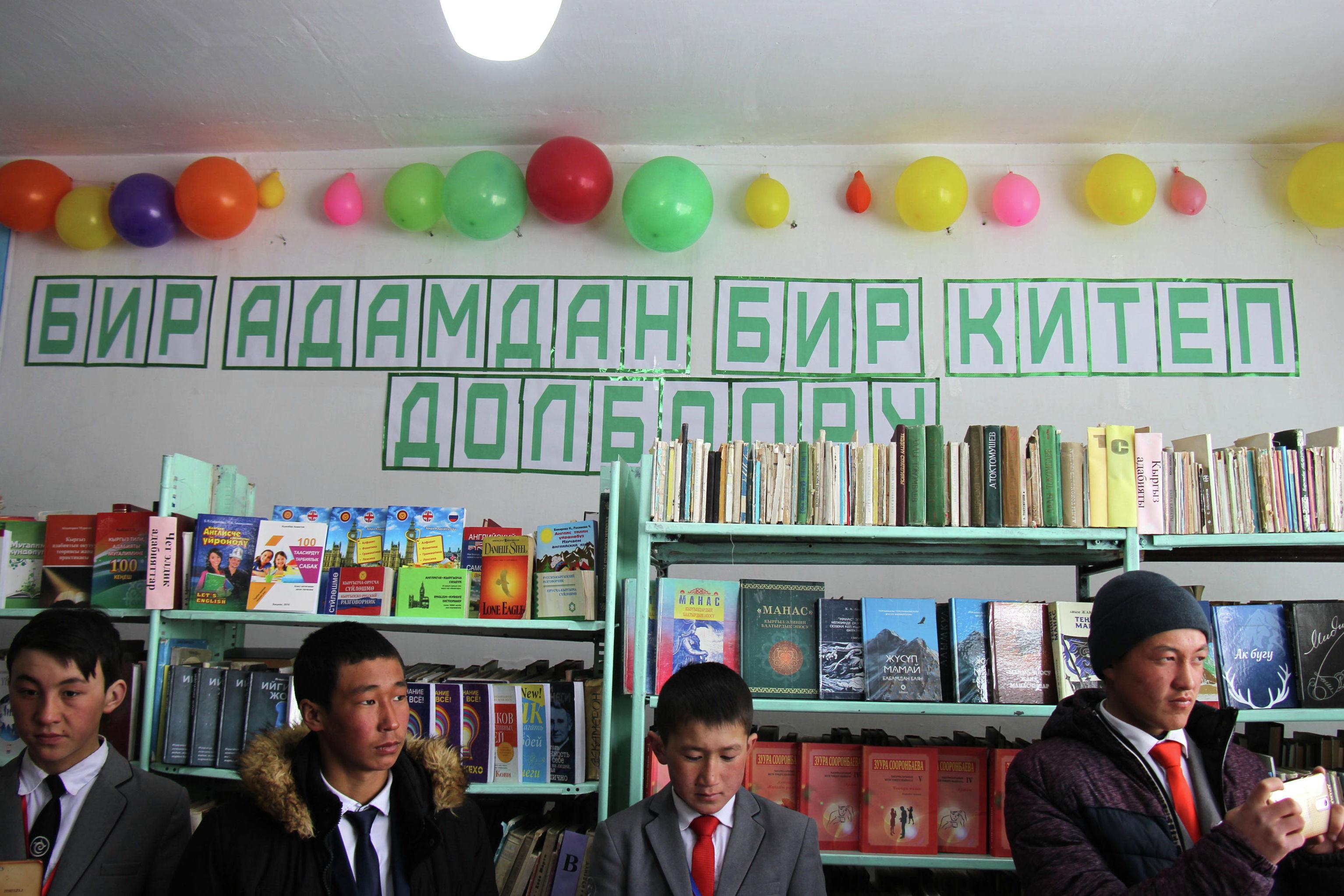 Школьники в библиотеке в селе Ак-Талаа Нарынской области
