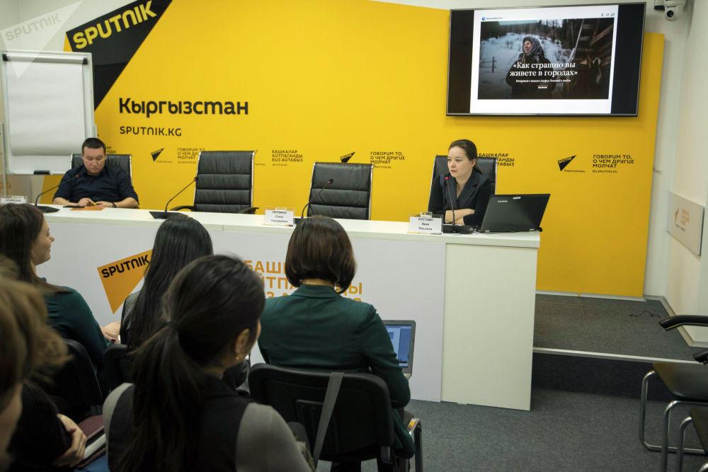 Обозреватель РИА Новости Вера Костамо