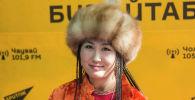 Кыргыз калпагы муундан-муунга студиясынын чебери Гүлзада Аманкан кызы