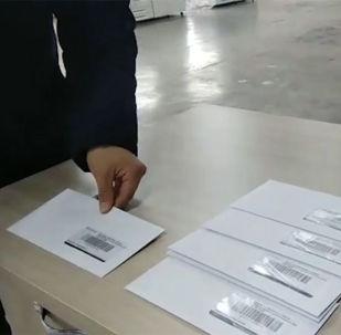 ГУОБДД приобрело печатающее устройство для печати постановлений о нарушениях ПДД.