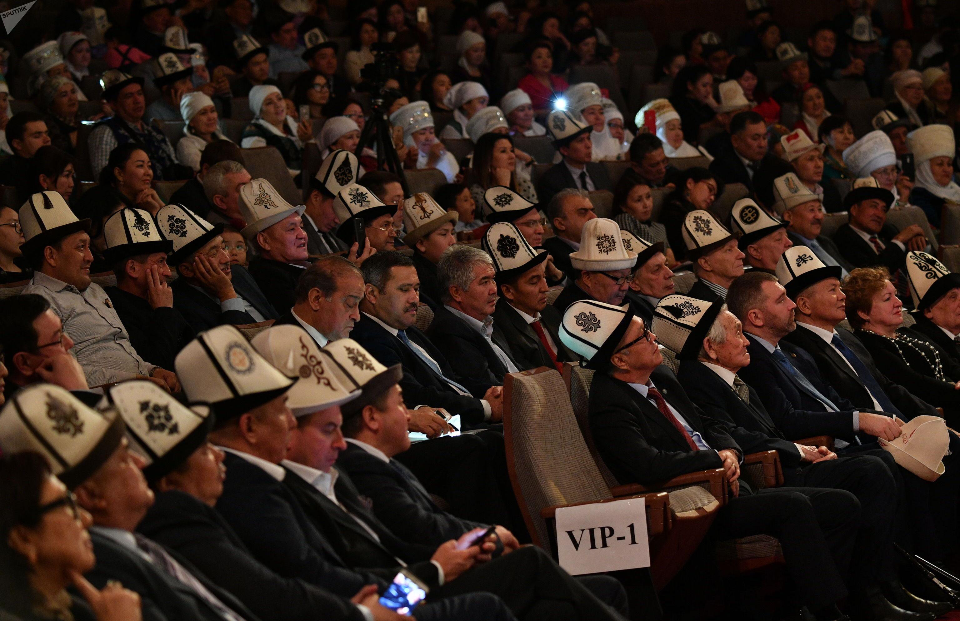 Концерт в честь Дня ак калпака в холле Большого концертного зала правительства Москвы