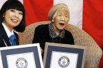 116-летняя японка Кейн Танака