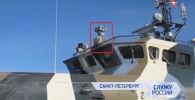 В России провели испытания уникального российского оружия — станции визуально-оптических помех Филин, установленного на корабле.