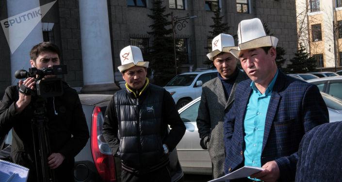 Представители общественного объединения Кыргыз чоролору у здания мэрии Бишкека оповестили о планируемой акции протеста против так называемого феминистского марша 8 Марта.