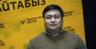 Кинообозреватель Нурбек Иманов во время беседы на радио Sputnik Кыргызстан