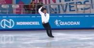 Фигурист из Бразилии Лаэрте Руан де Оливейра де Лима выступил на Всемирной зимней универсиаде в Красноярске с наихудшим результатом.