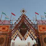 Сауд Аравияда кыргызстандык делегация үчүн атайын жер берилип, ага көчмөндөр айылы курулган