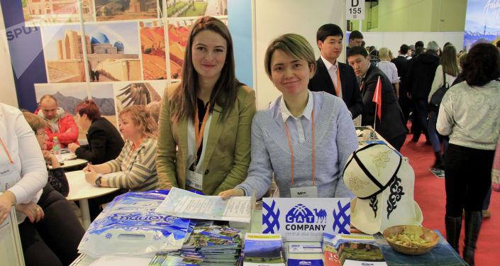 В Москве в центральном выставочном комплексе Экспоцентр работает 26-я Московская международная туристическая выставка MITT-2019