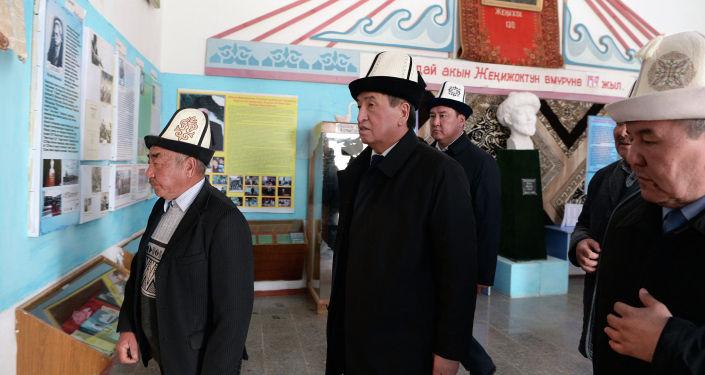 Президент Кыргызской Республики Сооронбай Жээнбеков посетил музей