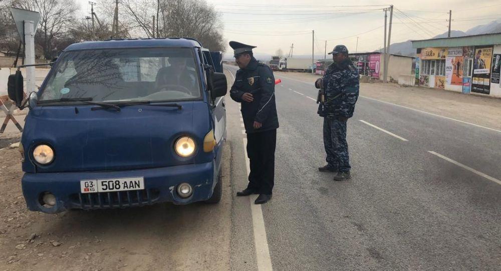 Кыргызстан менен Тажикстандын чек арасы