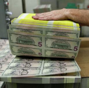 Доллар акчалары. Архивдик сурөт