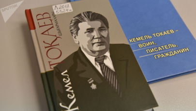 Казакстандын жаңы президенти Касым-Жомарт Токаевдин атасы Кемел Токаев