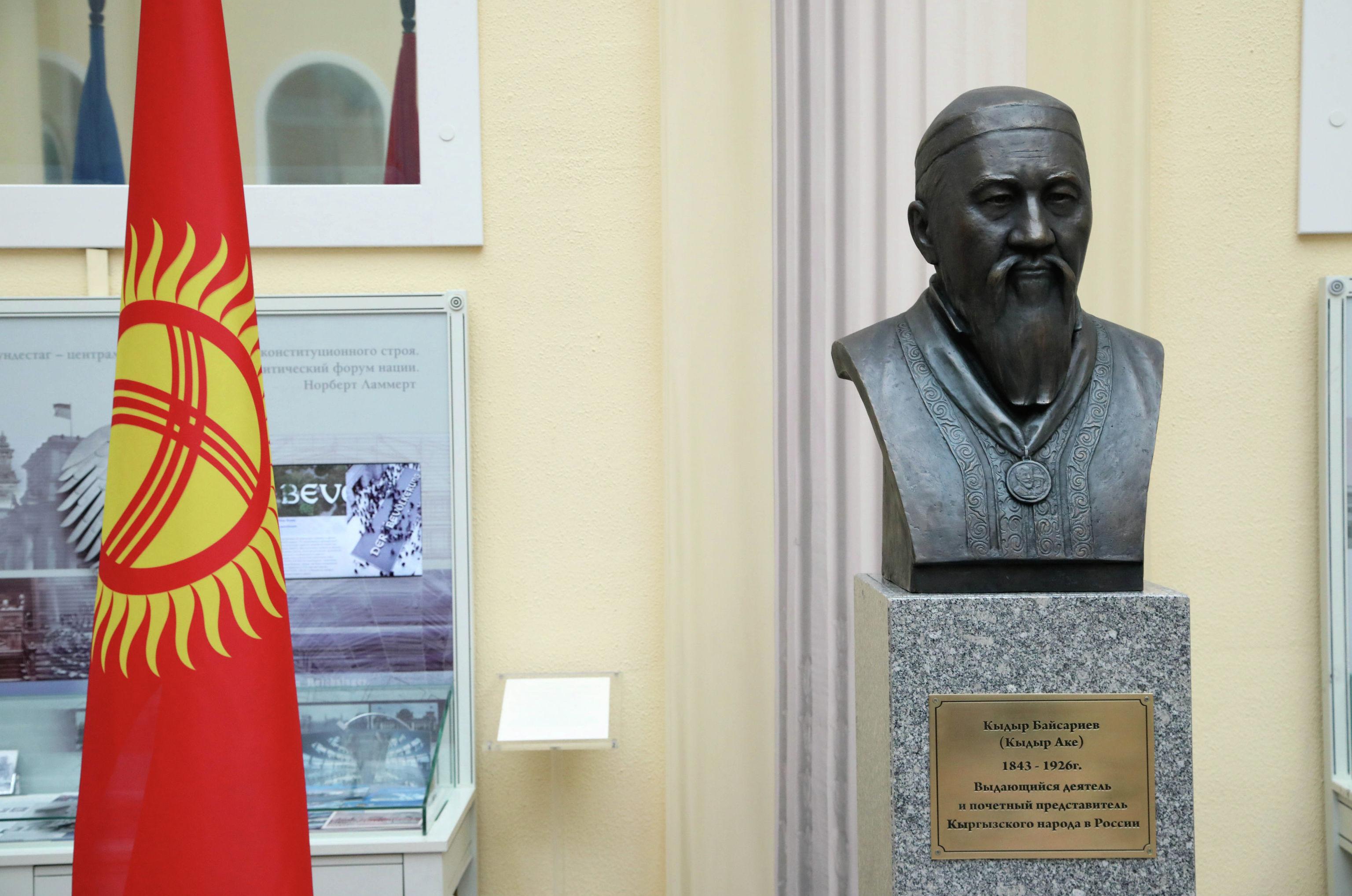 Бюст видного кыргызского политика XIX-XX века Кыдыр Байсары уулу в Таврическом дворц