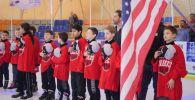 Открытие Международного турнира по хоккею с шайбой на Кубок мэра Бишкека среди детских команд