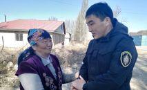 Боец Отдельного специального отряда МВД по Иссык-Кульской области Бакыт Узаков  с жительницей города Каракол Бактыгуль Алымбаевой