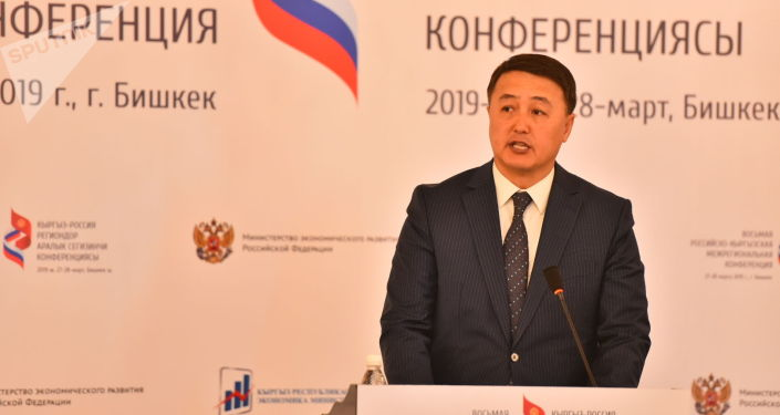 Вице-премьер-министр Замирбек Аскаров на VIII российско-кыргызской межрегиональной конференции