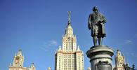 Главное здание Московского государственного университета им. М.В. Ломоносова на Воробьевых горах. Архивное фото